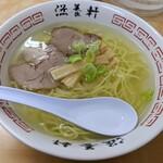 滋養軒 - 函館塩ラーメン