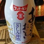 目利きの銀次 - 目利きの銀次 九州の醤油