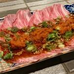 広島ホルモン・冷麺・元祖たれ焼肉 肉匣 - ツラミ刺し