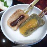 京都ぎをん 八咫 - 生麩田楽は美味しいですね。
