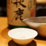 高太郎 - 秋鹿 山廃 純米 無濾過生原酒