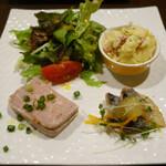 レストランツムラ - 前菜3種