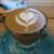 クロモンコーヒー - ドリンク写真:ジブラルタル