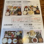 137369573 - ランチメニュー 定食はこんな感じの御膳シリーズ                                              でも、好きな魚を選んでの刺身や、お寿司、                                              単品のどんぶりなどもあります。