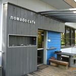 ノマドカフェ - 店前