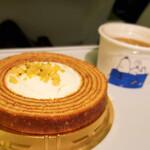 ふくぎや - 料理写真:クリームバウム ガジュマル