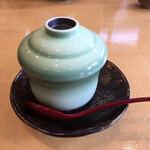 うちげの料理 八塩 - 茶碗蒸し