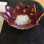 うちげの料理 八塩 - 竹野塩