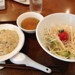 Chainizuchaochao - サラダ冷麺ゴマだれと、半チャーハンセット