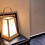 神戸牛割烹 銀座 美作 - 入り口