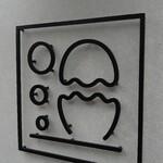 キッチンカフェ 温 -