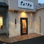 ラーメン&food's bar Saika - 外観写真: