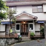 一軒家イタリアン 3丁目 Rigatto - お宿はゲストハウスFUTARENO@野毛辺り。Booking.comで見てみてくださいな。ご主人も含め良い安宿です!