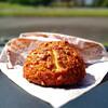 アラミニッツ - 料理写真:秋栗とクルミの霧島紅葉シュー