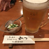みつ - ドリンク写真: