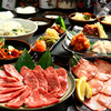 焼肉やっぱ - 料理写真:お得なコースあり!必ず満足頂けます!!楽しい宴会はやっぱで!