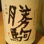 13740568 - 日本酒