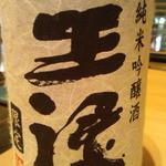 13740569 - 日本酒