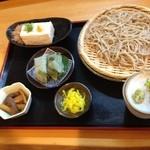 清九郎 - 名水とうふセット