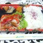 花ぐるま - 料理写真:揚げ豆腐野菜あんかけ低カロリー低塩弁当 400円