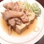 いちにいさん - 黒豚とうふ ¥280