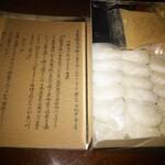 餅甚 - あべかわ餅のお餅沢山〜 一番小さいので18個入700円です