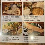 Minamiindoshokudou Beans on Beans - ホリデーランチタイムメニュー左側