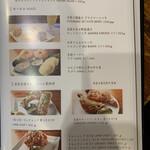 Minamiindoshokudou Beans on Beans - メニュー1