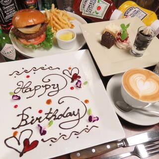 誕生日・記念日に!お祝いプレートご用意できます♪