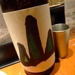 大阪産(もん)料理 空 - お酒の種類は豊富です。