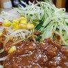 熊公 - 料理写真:ジャージャー麺です
