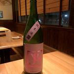 いぶしぎん - 白鴻 純米酒65《紫》ラベル