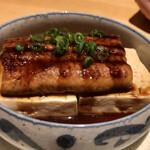 いぶしぎん - うなぎと豆腐の重ね蒸し