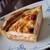 ブランジュリ ノアン - サーモンとクリームチーズのキッシュ。白ワインに合います。