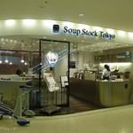 スープストックトーキョー - 2012/06/30撮影