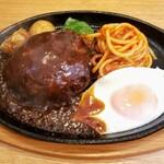 洋食 もりい - 料理写真:ハンバーグステーキランチ(シングル)…1400円
