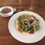 テイク レストランアンドバー - サラダ、スープ