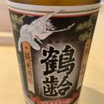 すし大泉 - 日本酒