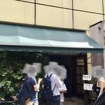 kyuuyamutei - 外観 2020.09