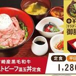 宮崎風土 あっぱれ食堂 -