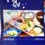小さな和風レストラン 笑福 - メニュー写真:刺身定食メニュー拡大