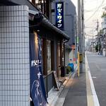 炭火とワイン 京都駅前店 - 外観。スーツケースも預かって下さって、ありがとうございました!!