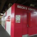 BECK'S COFFEE SHOP - 外観