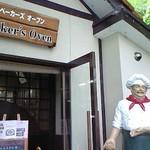 Baker's Oven - 外観