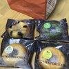 新杵製菓 - 料理写真:焼きドーナツ、4種類頂きました