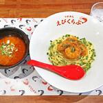 えびくらぶ - 料理写真:「エビチリつけ麺」¥1,000