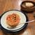ビストロ プーフェ - 前菜