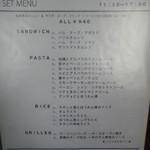 13745919 - CAFE DEUX TOITS