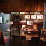 呉 ハイカラ食堂 - 呉観光のお食事は「呉ハイカラ食堂」へ。
