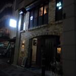 バージュウニ ヤマガタ - このビルの2階がお店です